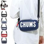 【日本正規品】チャムス CHUMS ショルダーバッグ メンズ