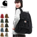 Yahoo!ギャレリア Bag&Luggageセール20%OFF 日本正規品 カーハート リュック Carhartt WIP キックフリップ バックパック I006288 メンズ レディース 通学