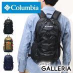 ショッピングコロンビア コロンビア リュックサック Columbia バックパック CASTLE ROCK 20L メンズ レディース PU8035 キャッスルロック