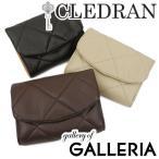セール30%OFF クレドラン 財布 CLEDRAN 三つ折り財布 レディース ブランド KILT キルト CL-2000
