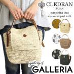 セール50%OFF クレドラン CLEDRAN かごバッグ トートバッグ HAND & WORK ハンドワーク フラップバスケット レディース CL-2077