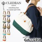 クレドラン CLEDRAN クレドラン トートバック 2WAY DEHO デホ レディース CL-2452