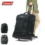 コールマン キャリーバッグ Coleman キャリーケース TRAVEL X-TORAGE LG エクストレージ LG 2輪 70L 5〜6泊 中型 Mサイズ