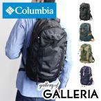 Columbia コロンビア リュックサック リュック