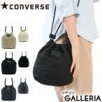 ショッピングコンバース コンバース 巾着バッグ QUILTING Shoulder Bag キルティング ショルダーバッグ ボア リバーシブル レディース 14399700