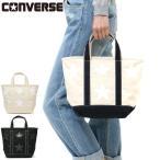 ショッピングコンバース コンバース トートバッグ CONVERSE S size STAR Print Tote Bag mini スタープリントトートバッグ ミニトート コンパクト 小さめ レディース 17946000