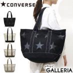 コンバース トートバッグ CONVERSE M size STAR Print Tote Bag スタープリントトートバッグ トート バッグ レディース 17946100