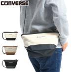 セール20%OFF コンバース バッグ CONVERSE ショルダーバッグ Canvas×Fake Leather Shoulder Bag ショルダー レディース キャンバス 14535900