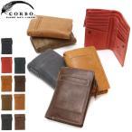 【ポイント10倍】コルボ 財布 CORBO 二つ折り財布 メンズ CORBO. 8LO-9933