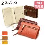 【ポイント10倍】ダコタ 財布 Dakota レディース 二つ折り財布 モデルノ 0035081(0034081)