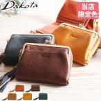 【ポイント10倍】ダコタ Dakota アプローズ 二つ折り財布 がま口 レディース サイフ 0035180