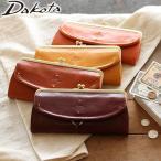 Dakota ダコタ カッシーニ 長財布 がま口財布 小銭入れあり 0036044 レディース