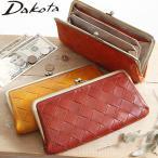 ダコタ Dakota がま口長財布 テッセレ 長財布 がま口 本革 ロングウォレット レディース 0036244