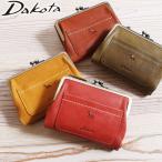 ダコタ Dakota 財布 プレドラ 二つ折り財布 二つ折り がま口 本革 レディース 0036261 新作 2019