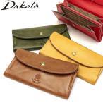 最大19%獲得 選べるノベルティ ダコタ 長財布 Dakota 財布 コラッジョ かぶせ 本革 レディース 0036444