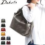 ダコタ Dakota トートバッグ レディース Dakota サンセット2 バッグ A4 大きめ レディース 革 1032210