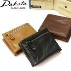 ショッピングブラックレーベル ダコタ Dakota BLACK LABEL ブラックレーベル バルバロ 二つ折り財布 0624701(0623001) Dakota(ダコタ) 小銭入れあり メンズ