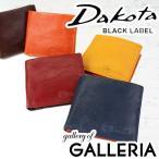 ダコタ Dakota 二つ折り財布 BLACK LABEL ブラックレーベル ステファノ 財布 0625000(0623900) メンズ レディース