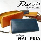 ダコタ Dakota 長財布 ラウンドジップ BLACK LABEL ブラックレーベル ステファノ 財布 0625002(0623902) メンズ レディース ラウンドファスナー