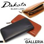 ショッピングダコタ ダコタ Dakota BLACK LABEL 財布 ラウンドファスナー長財布 本革 レザー 0626703 メンズ メーディオ