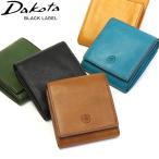 最大15%獲得 ダコタ ブラックレーベル Dakota BLACK LABEL ダコタ 二つ折り財布 ミニ財布 レザー 本革 ミニモ メンズ 0627602