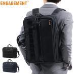 エンゲージメント ENGAGEMENT 3WAY ブリーフケース ビジネスバッグ B4 通勤 メンズ EGBF-003