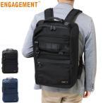 正規品1年保証 ENGAGEMENT エンゲージメント バックパック リュックサック ビジネスリュック(B4対応) メンズ 新品番 EGBP-005(EGBP-001)