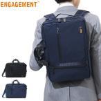 ENGAGEMENT エンゲージメント 3WAYブリーフケース ビジネスリュック ナイロン EGBF-013 エキスパンダブル メンズ
