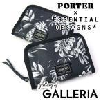 エッセンシャルデザインズ×ポーター 二つ折り財布 ESSENTIAL DESIGNS×PORTER EDS×Reyn Spoonerシリーズ ポ-タ- 吉田カバン ラウンドファスナー E161808