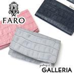 FARO ファーロ カードケース CARD CASE CROCO STAMP FRL313271 faro 名刺入れ クロコ 型押し レディース