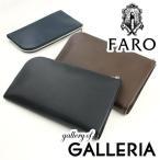 ファーロ FARO クラッチバッグ ALTESI FIN-CALF セカンドバッグ メンズ FRO102225
