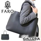FARO ファーロ faro トートバッグ トート B4 革 レザー FIANO FIN-CALF メンズ FRO121273