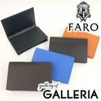 FARO ファーロ 名刺入れ カードケース メンズ 革 CAVIRO FIN-CALF FRO307228