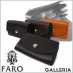 FARO ファーロ faro RIVOLTA リボルタ フィンカーフ FIN-CALF コインケース 小銭入れ 財布 メンズ 革 FRO325228