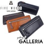【セール50%OFF】ファイブウッズ FIVE WOODS 長財布 GRAIN wallet グレインウォレット L字ファスナー メンズ レディース 38007