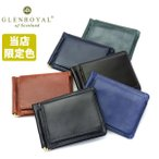 GLENROYAL グレンロイヤル 財布 マネークリップ 小銭入れ MONEY CLIP WITH POCKET 03-6164