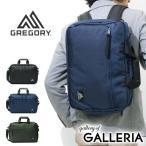 グレゴリー GREGORY ブリーフケース 3WAY ビジネスバッグ カバートミッション COVERT MISSION 通勤 メンズ