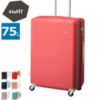 エース スーツケース HaNT mine ハント マイン ACE キャリーケース 75L 05747