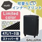 エース スーツケース HaNT ハント マイン mine Ltd 限定カラー ブラック 47L ACE ハントマイン 06052
