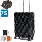エース スーツケース HaNT ハント マイン mine Ltd 限定カラー ブラック 75L ACE ハントマイン 06053