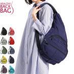ヘルシーバックバッグ HEALTHY BACK BAG ボディバッグ Big bag ビッグバッグ ショルダーバッグ テクスチャードナイロン 44315