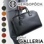 【ポイント15倍】エルゴポック HERGOPOCH 2WAY ブリーフケース ビジネスバッグ (A4対応) 正規取扱店 通勤ビジネス メンズ 06-BF-S