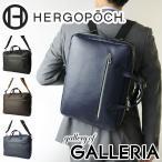 エルゴポック ブリーフケース HERGOPOCH ビジネスバッグ