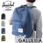 セール50%OFF ハーシェル サプライ Herschel Supply リュックサック バックパック デイパック メンズ レディース 10001