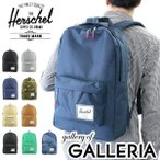 セール50%OFF ハーシェル サプライ Herschel Supply リュックサック 20L バックパック デイパック メンズ レディース 10001S15