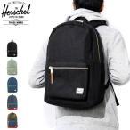セール Herschel Supply ハーシェル サプライ リュック バックパック デイパック メンズ レディース 10005