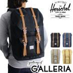 セール50%OFF Herschel Supply ハーシェル サプライ リュックサック 23.5L バックパック デイパック メンズ レディース 10014