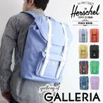 セール70%OFF Herschel Supply ハーシェル サプライ リュックサック 16.5L バックパック デイパック メンズ レディース 10020 RUBBER