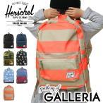 ハーシェル サプライ Herschel Supply リュックサック バックパック デイパック キッズ 10074