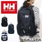 日本正規品 ヘリ―ハンセン バッグ HELLY HANSEN リュック Floyen 25 フロイエン HOY91703 通学 25L